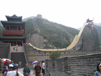 Jumping Over the Wall of China?!