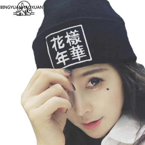BINGYUANHAOXUAN Black Letter Caps Unisex Cotton Wool Knitted Hat Male Female Winter Skullies Beanies Women Casual K-pop Bts Hats