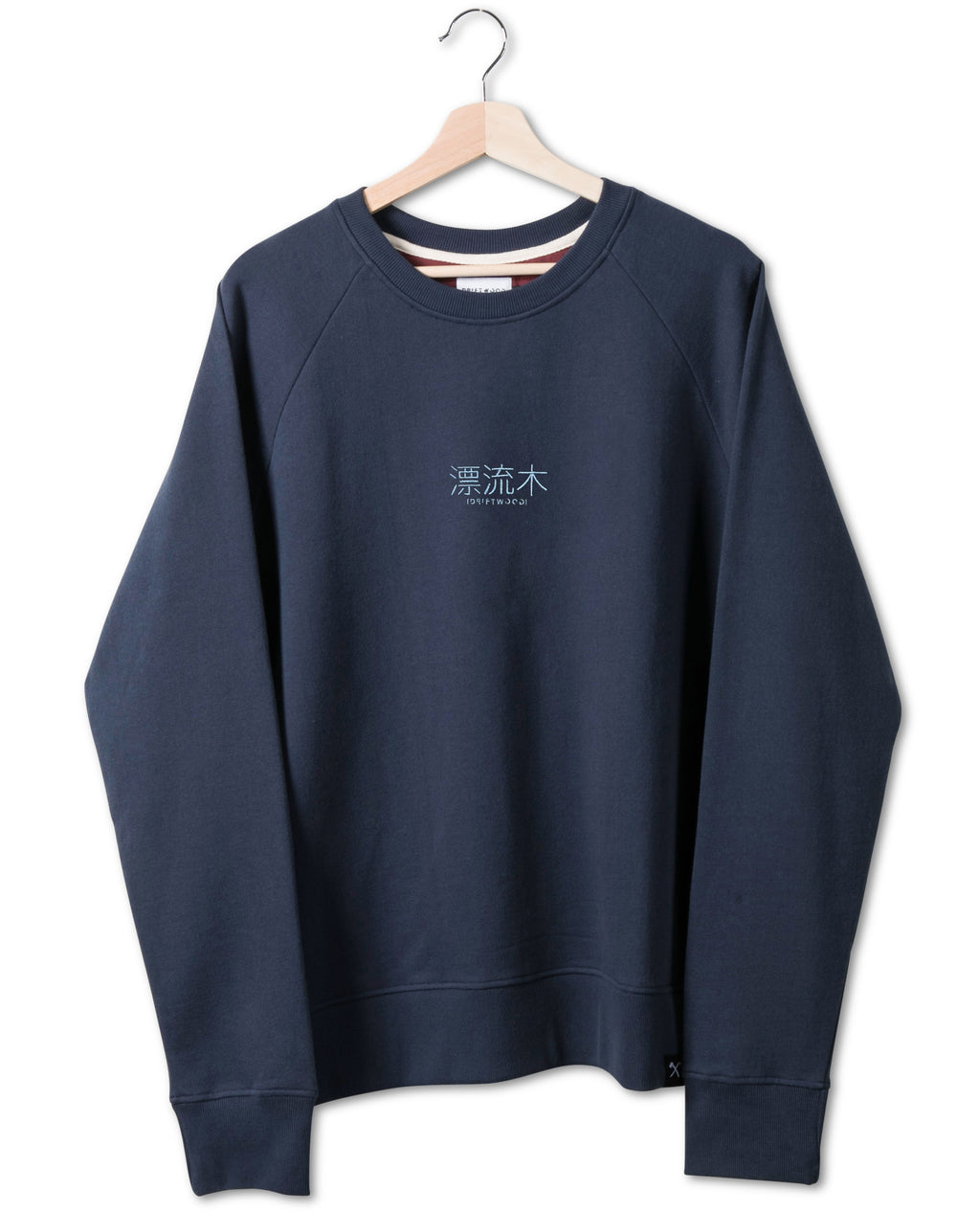 Sweat - organic cotton - Japanese Driftwood embroidery - Navy