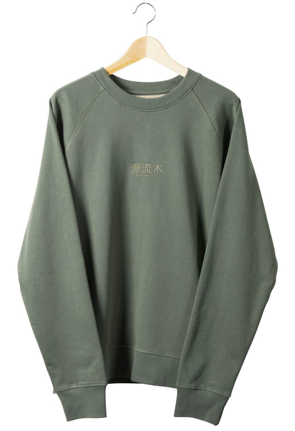 Sweat - organic cotton - Japanese Driftwood embroidery - Army Green