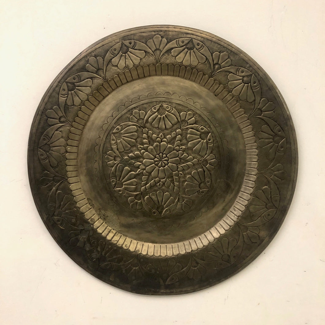 Mid Century Brass Engraved Large Plate