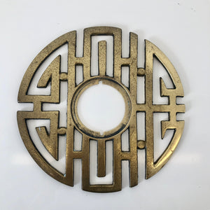 Brass  Hollywood Regency Door plate