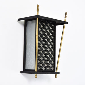 Vintage Outdoor Wall Sconce