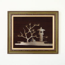 Load image into Gallery viewer, 1970's Framed Temple Artwork