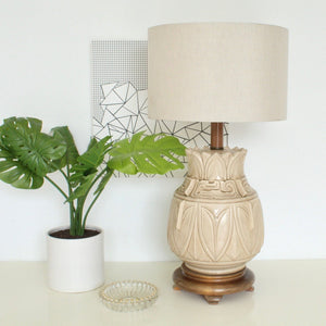 Vintage Coffee Cream Vintage 1960's Lamp