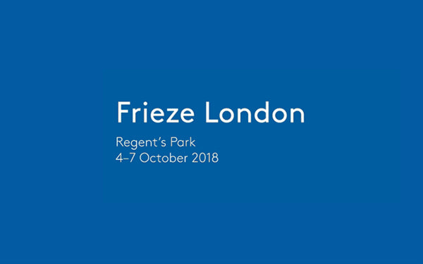 Exhibitions To See In London During Frieze