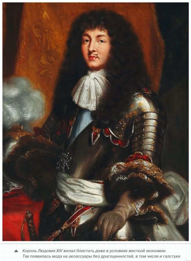 King-Louis-XIV-la-cravate