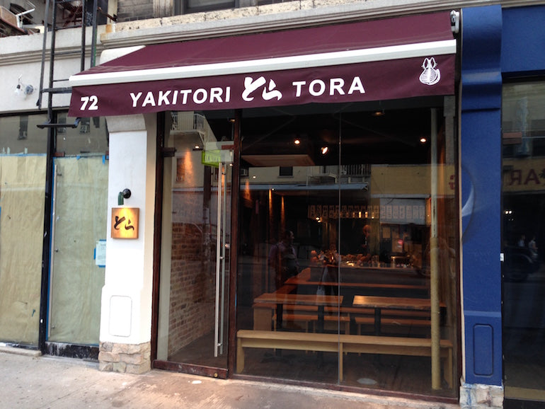yakitori tora kenmare street new york city