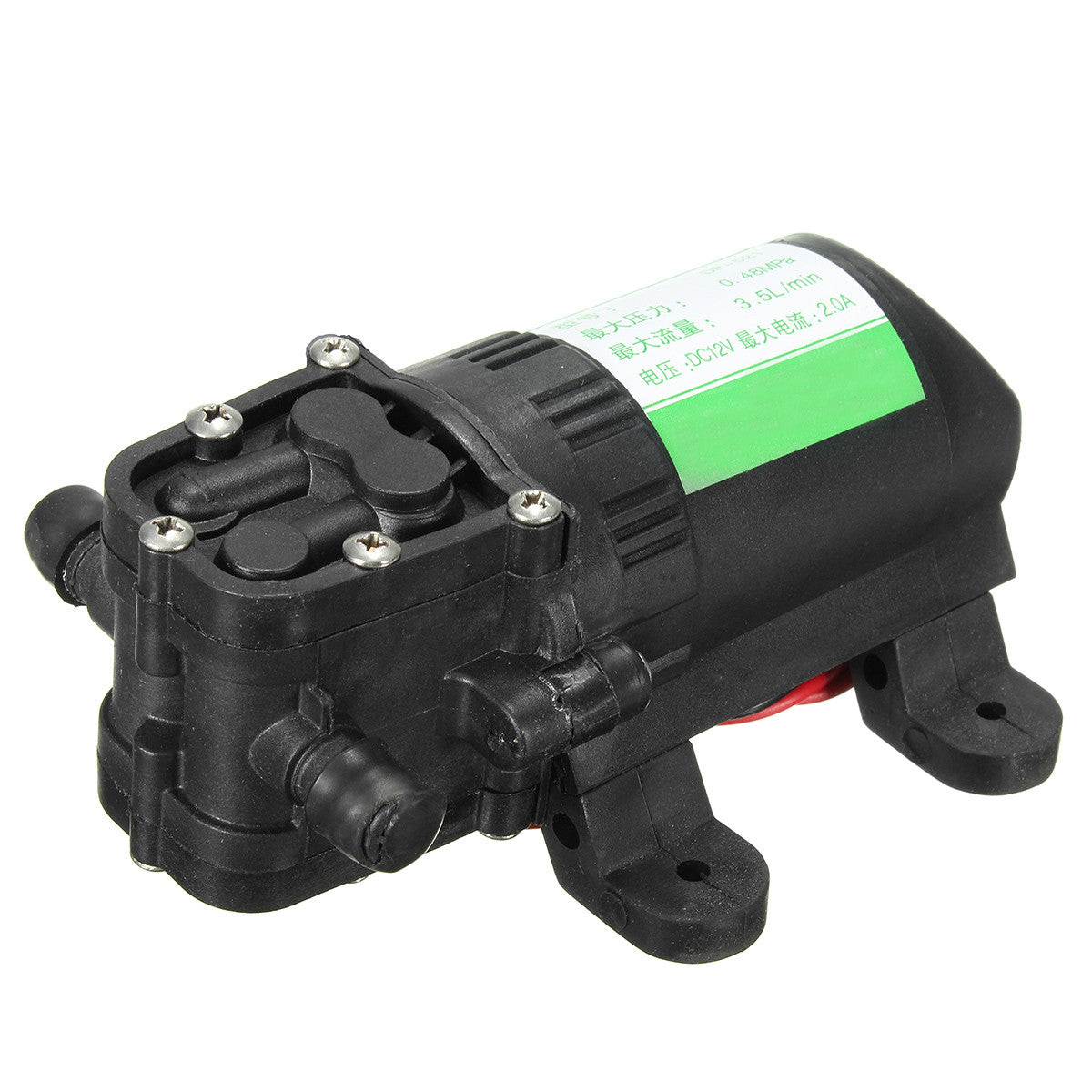 12V DC 12.5cm Water Pump for Home Camper Caravan Marine