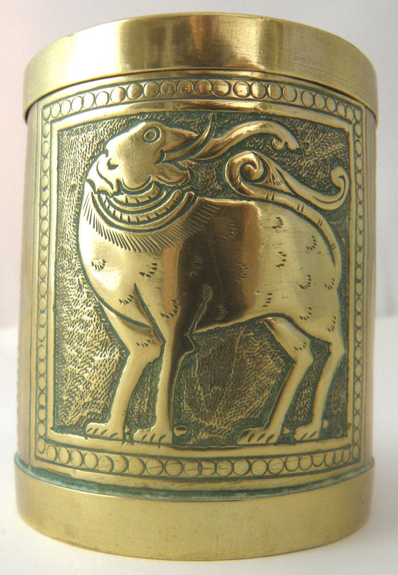 Persian Brass Tin - Beautiful and Traditional Hand Beaten
