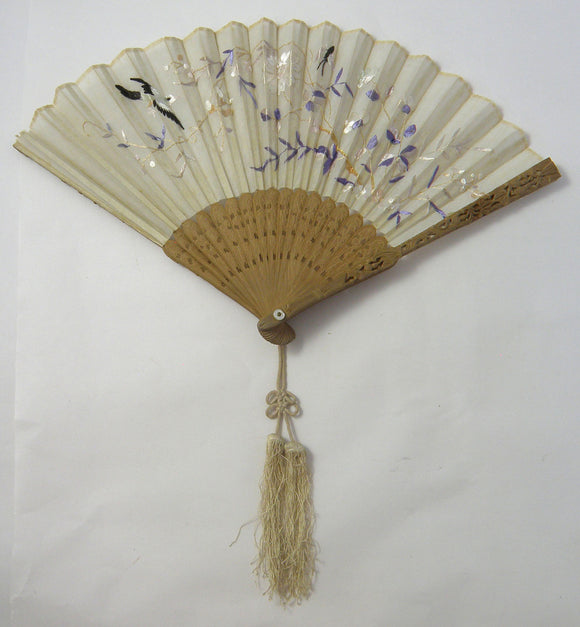 An Antique Oriental Carved Sandalwood and Hand Embroidered Silk Fan