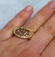 Load image into Gallery viewer, Signet Gold Ring