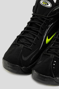 Air Total Max Uptempo