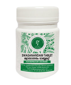SWASANANDAM TABLET