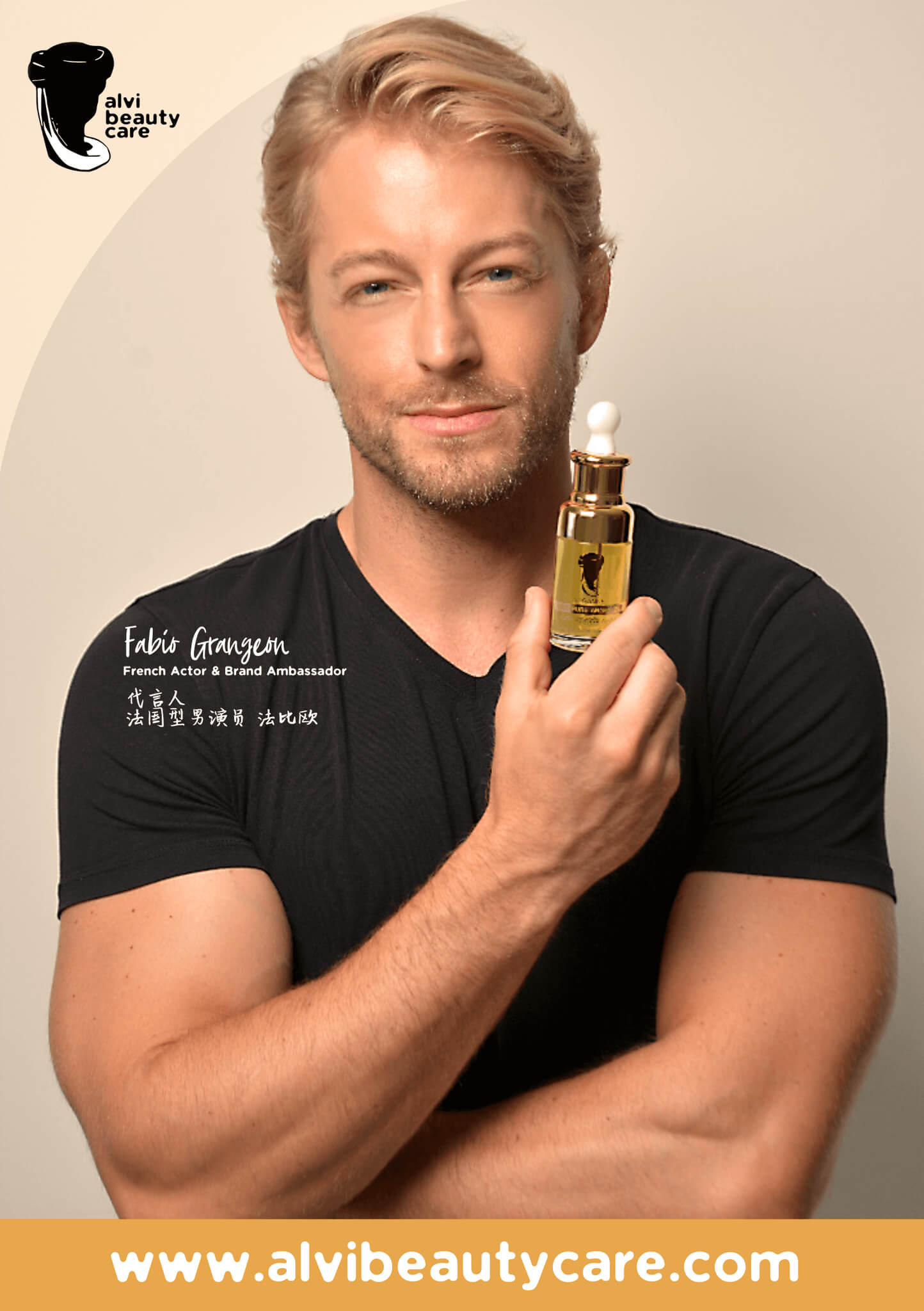Fabio Grangeon holding a bottle of Arganne 100% Pure Argan Oil, Why Choose Us, Bus Stop Advertisement, buy argan oil malaysia, argan oil online, best argan oil, best argan oil for skin, argan oil ingredients, amazing benefits of Arganne 100% Pure Argan Oil, imported from Morocco