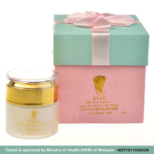 Load image into Gallery viewer, Argan Oil BEAU 100 % Pure Organic Facial Cream 宝儿纯正阿甘油脸霜 (50ml)