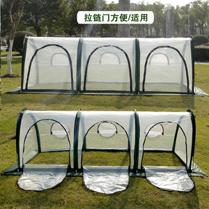 ECO Farm Antifreeze Cover Outdoor Greenhouse Portable Greenhouse Rainproof Grow Room