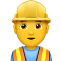 👷.ws Construction Worker