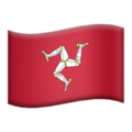 🇮🇲.ws Isle of Man Flag
