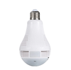 Shoohouse Smart Security Light Bulb™ (BUY 2 GET 1 FREE)