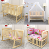 Wooden Bedside Baby Cot