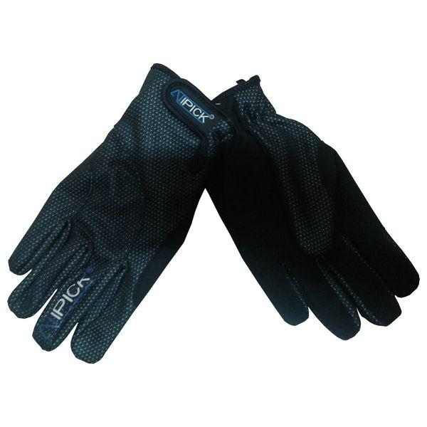 Cycling Gloves Atipick Cold - Kvittex