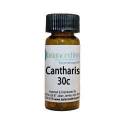 Cantharis 30C Homeopathic