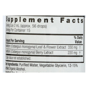 Nature's Answer Hawthorn Berry - 1 Fl Oz