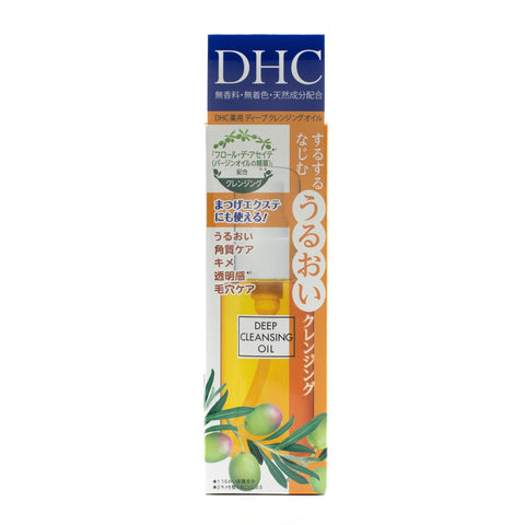Buy DHC Deep Cleansing Oil 70ml in Australia at Lila Beauty
