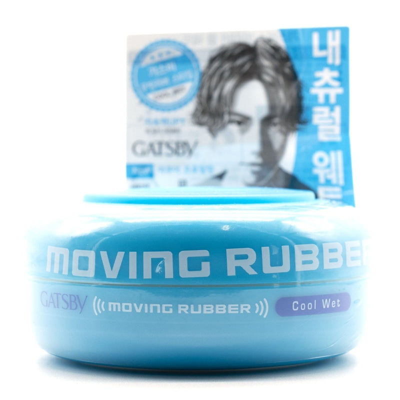 Buy Gatsby Moving Rubber Hair Wax 80g in Australia at Lila Beauty - Korean and Japanese Beauty Skincare and Cosmetics