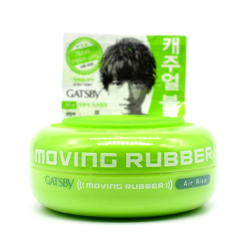 Kaufen Gatsby Moving Rubber Hair Wax 80g in Australien bei Lila Beauty - Koreanische und japanische Schönheitspflege und Kosmetik