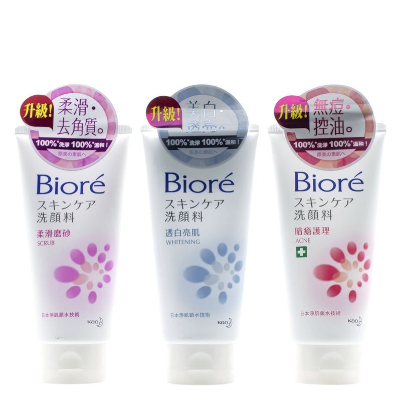 Buy Kao Biore Facial Foam (6 types) 100g in Australia at Lila Beauty - Korean and Japanese Beauty Skincare and Cosmetics