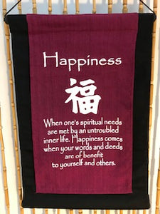 """Happiness"" Inspirational Quote Banner"
