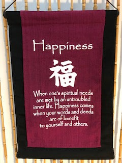 Happiness Inspirational Banner