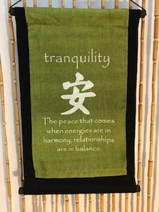 Tranquility Inspirational Banner