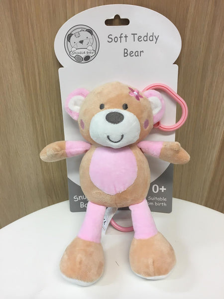 Soft   Teddy  Bear2