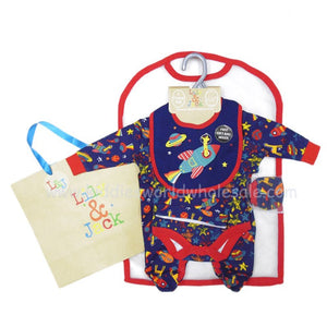 BABY BOYS SPACE 6 PIECE NET BAG GIFT SET