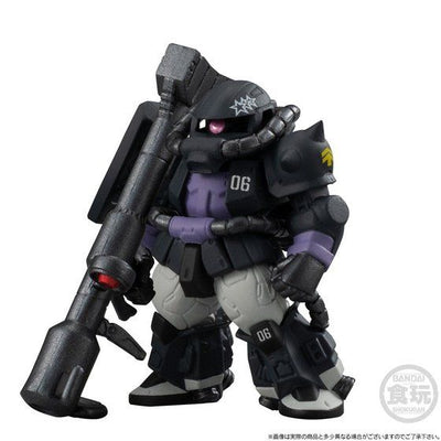 FW GUNDAM CONVERGE: CORE Black Tertiary Star High Mobility Type Zaku II & Dom Set [End of APRIL 2021]