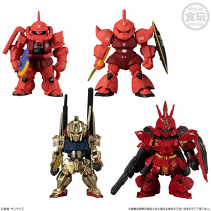 P-Bandai FW GUNDAM CONVERGE: CORE Red Comet Trail [END of August 2020]