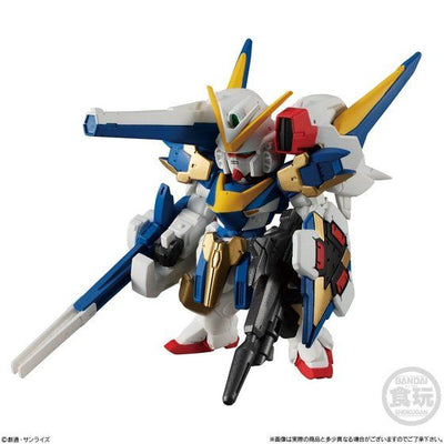 FW GUNDAM CONVERGE ♯Plus01 [END OF DECEMBER 2020]