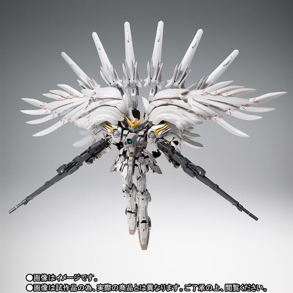 GFFMC WING GUNDAM SNOW WHITE PRELUDE [End of JUNE 2020]