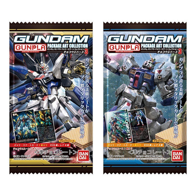 GUNDAM ART TRADING CARDS CHOCOLATE WAFERS VOL 3 - 1 BOX