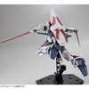 Gundam Base Limited HGUC 1/144 Narrative Gundam C-Packs Titanium Finish Ver [End of JULY 2020]