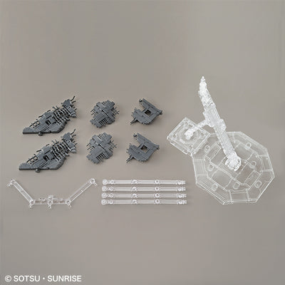 P-BANDAI: GUNPLA DEBRIS PART SET [End of MAY 2020]