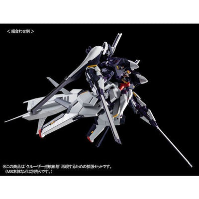 HG 1/144 Cruiser Mode Booster Expansion Set ***PARTS ONLY*** [END OF FEBRUARY 2021]
