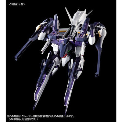 HG 1/144 Cruiser Mode Booster Expansion Set ***PARTS ONLY*** [END OF APRIL 2021]