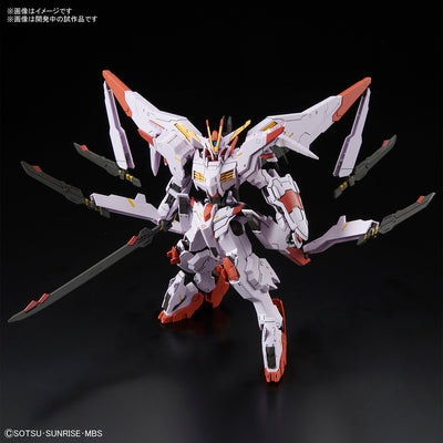 HG 1/144 GUNDAM MARCHOSIAS [AVAILABLE NOW]