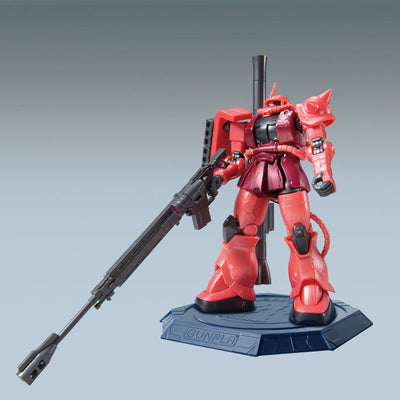 Gundam Base Limited HG 1/144 Char's Zaku II METALLIC [End of November]