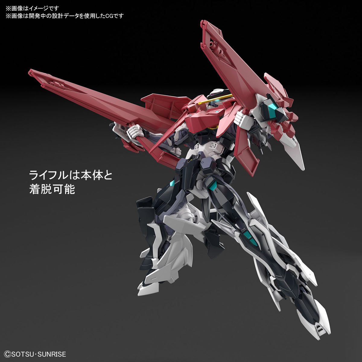 HGBD:R 1/144 LOAD ASTRAY DOUBLE REBAKE [End of OCTOBER 2020]