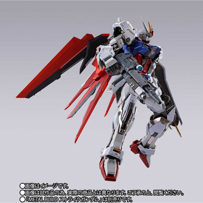 METAL BUILD AILE STRIKER *PARTS ONLY* [End of OCTOBER 2020]